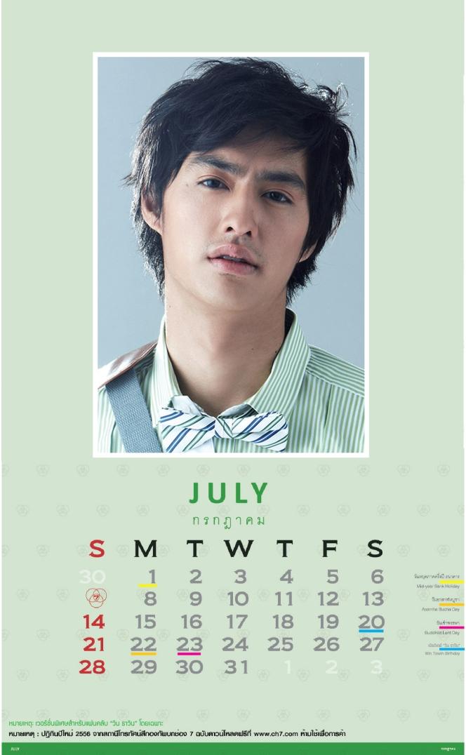 CH7-Calendar_July2013-Tawin