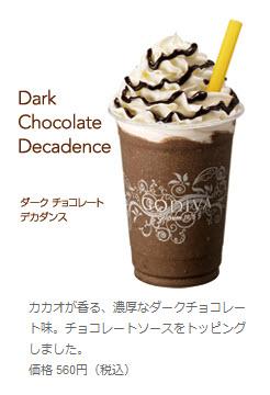 GODIVA-DarkChocolateDecadence