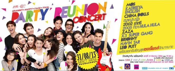 party-reunion-concert