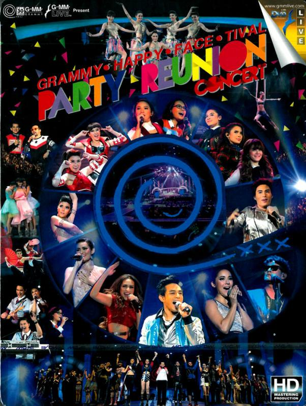 cover-dvd-party-reunion-concert