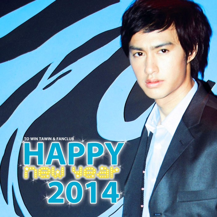 Card-HNY2014-Type-A