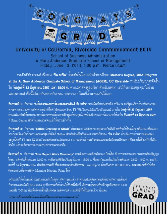 CongratsGRAD-Activity-WP