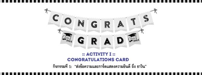 FB-Activity1