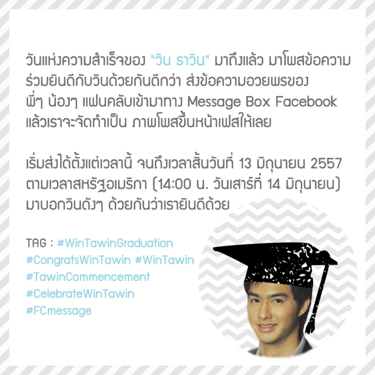 FB-Congrats-grad_FC-Activity2