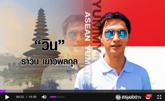 Clik เข้าชมที่เว็บ Bugaboo TV ได้เลยค้า
