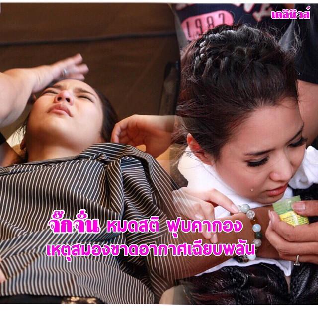Credit photo dailynewsent ig: เอร้ยเหยี่ยวสาวเดี้ยงซะแล้ว พักก่อนได้นะ ไม่เร่งค่ะไม่เร่ง