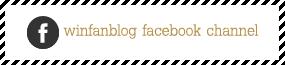 winfanblog-facebook
