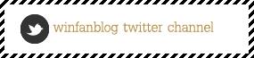 winfanblog-twitter