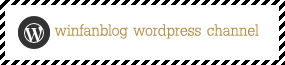 winfanblog-wordpress