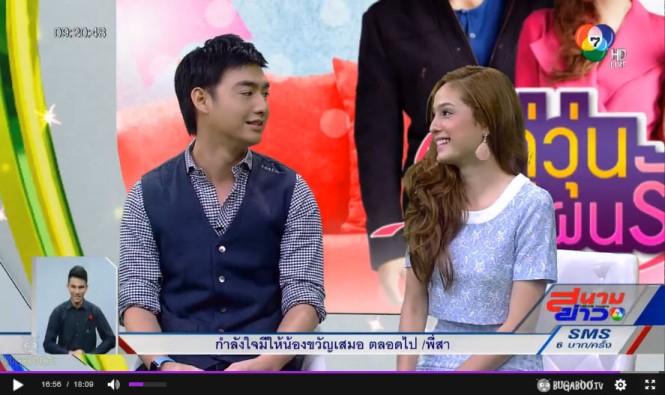 win-kwan_สนามข่าวบันเทิง_2feb2016-A