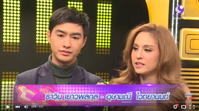 win-kwan_ดาวกระจาย_8mar2016