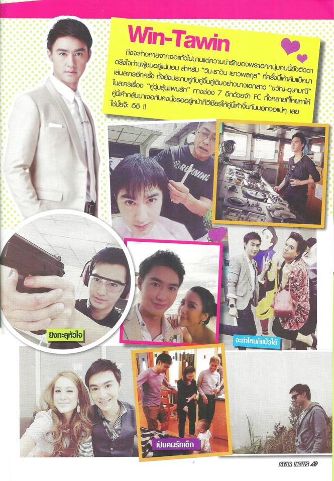 win-starnews_issue622-s