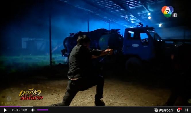 episode-6-clip4