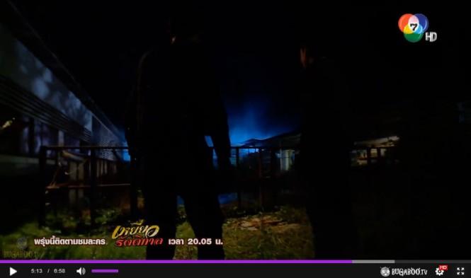 episode-6-clip7