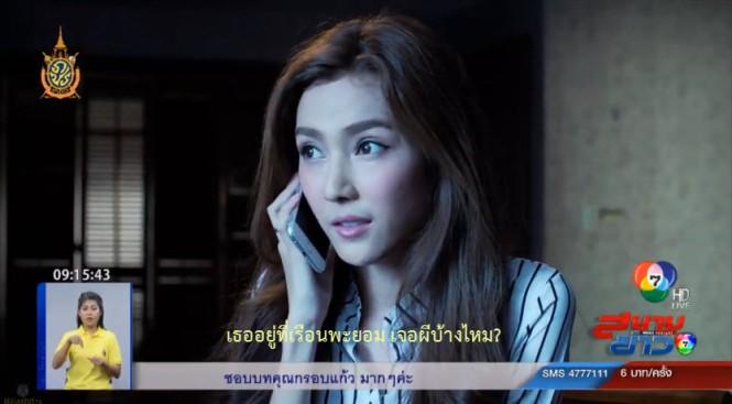 win-สนามข่าวบันเทิง_17june2016-G